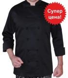NewChef - Куртка черная классическая