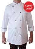 NewChef - Куртка повара белая с черным кантом
